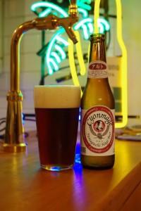 チョンマゲビール アルト/山口萩ビール